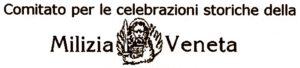 Milizia Veneta intestazione02